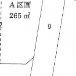 岩倉市北島町の不動産【土地】情報*IW-0015A