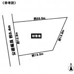 江南市木賀東町の不動産【土地】の情報*KO-0119