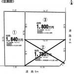 一宮市森本の【土地】不動産情報 IC-0192-1・3