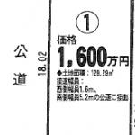 一宮市今伊勢の【土地】不動産情報 IC-0198-1