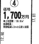 一宮市今伊勢の【土地】不動産情報 IC-0198-4