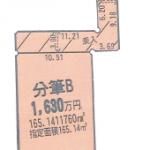 北名古屋市高田寺の【土地】不動産情報 KI-0019-B