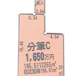 北名古屋市高田寺の【土地】不動産情報 KI-0019-C