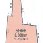 北名古屋市高田寺の【土地】不動産情報 KI-0019-E