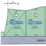 犬山市犬山の【土地】不動産情報 IW0044-E