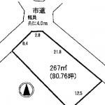 江南市後飛保町の【土地】不動産情報 KO-0152