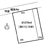 江南市松竹町の【土地】不動産情報 KO0151