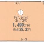 一宮市木曽川町の【土地】不動産情報 IC-0220-1