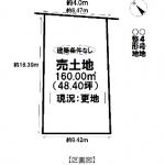 江南市石枕町の【土地】不動産情報 KO-0180-4