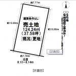 一宮市貴船の【土地】不動産情報 IC-0231-5