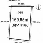 扶桑町高雄中海道の土地