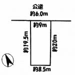 江南市山尻町の【土地】不動産情報 KO-0196