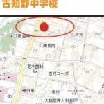 江南市古知野町の不動産【土地】情報*KO-0207A