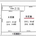 一宮市千秋町の不動産【土地】情報*IC-0270B