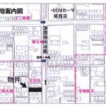 一宮市東五城の不動産【土地】情報*IC-0272C