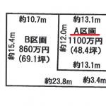江南市河野町の不動産【土地】の情報*KO-0222 (A)