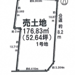一宮市高田の不動産【土地】情報*IC-0279 1号地