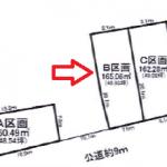 丹羽郡大口町萩島の【土地】情報*O-0002 B区画
