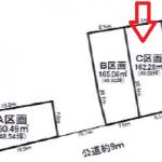 丹羽郡大口町萩島の【土地】情報*O-0002 C区画