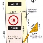 一宮市木曽川町の【土地】情報*IC-0297(A)
