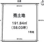 一宮市富塚の【土地】情報*IC-0300(1号地)