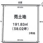 一宮市富塚の【土地】情報*IC-0300(2号地)