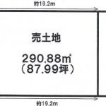 一宮市東加賀野井の【土地】情報*IC-0301(1号地)