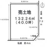 一宮市馬見塚の【土地】情報*IC-0306(1号地)
