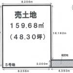 一宮市馬見塚の【土地】情報*IC-0306(5号地)