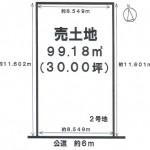 一宮市富士の【土地】情報*IC-0310