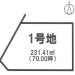一宮市奥町の【土地】情報*IC-0311(1号地)