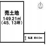一宮市大和町の【土地】情報*IC-0314