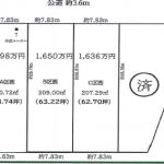 一宮市大赤見の【土地】情報*IC-0316(A区画)