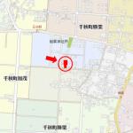 一宮市千秋町の【土地】情報*IC-0317