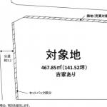 犬山市大字富岡の【土地】情報*IN-0063